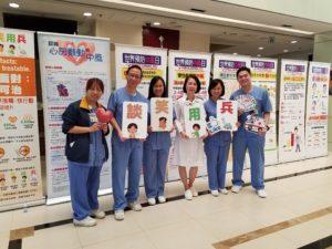 Hong Kong Stroke Nurse Service